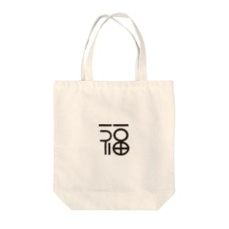 まるふく Tote bags