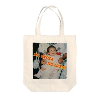 NO GYOZA NO LIFE BABY Tote bags