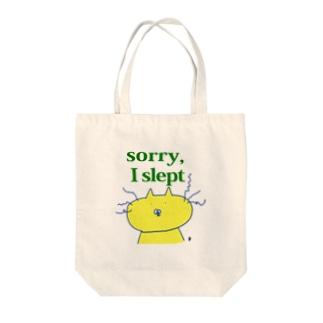 ごめん寝てた Tote bags