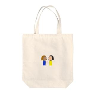 人と人 Tote bags