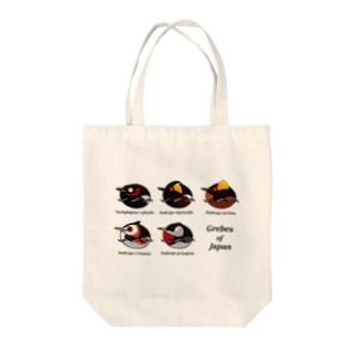 日本のカイツブリ Tote bags