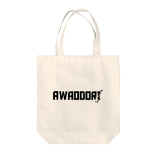 シンプルな三味線 Tote bags