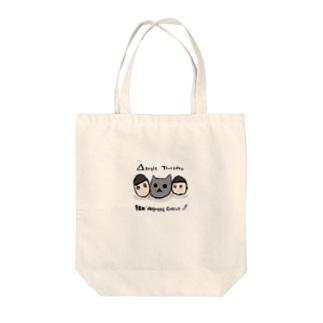 三角関係サーズデェ Tote bags