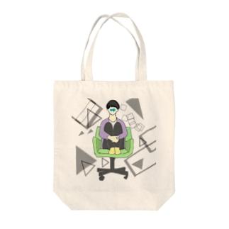 矢印系男子 Tote bags