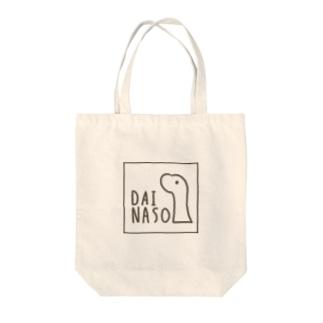 DAINASO Square Tote bags