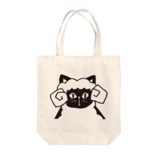 黒猫羊 Tote bags