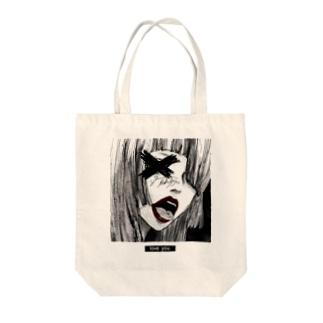 rebellious Tote bags