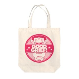 グッグリーフ!まる ピンク Tote bags