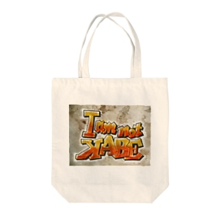I am not KABE Tote bags