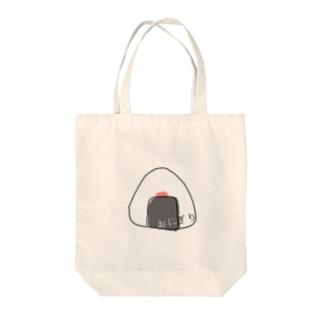うめ おにぎり 。 Tote bags