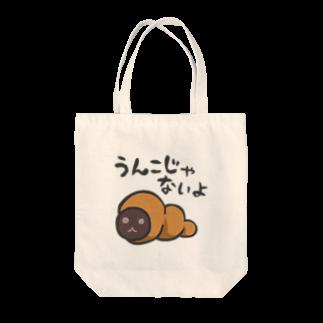 タキヲ@スタンプ販売「どうぶつくん」のどうぶつくん(うんこじゃないよ) トートバッグ