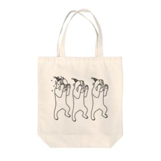 パーリーナイト3 マレーグマ 熊 動物イラスト Tote bags
