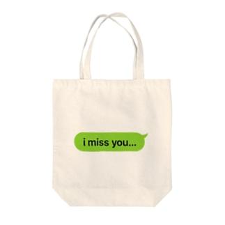 イマドキmissyou Tote bags