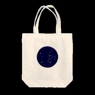 土星子。のオリオン座と冬の大三角 Tote bags