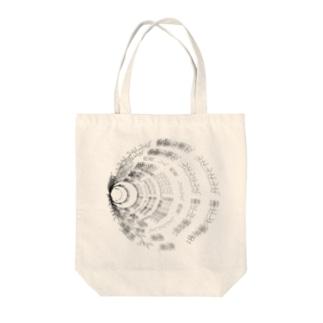 雨_音 Tote bags
