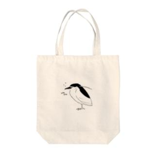 ゴイサギさん(ウトウト) Tote bags