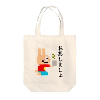 お茶しましょ Tote bags