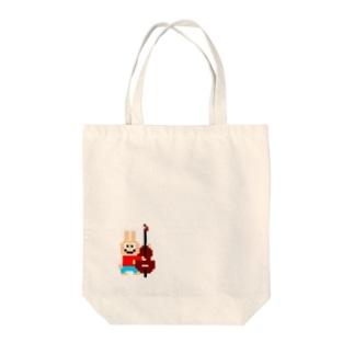 ベース大好きうさぎさん Tote bags