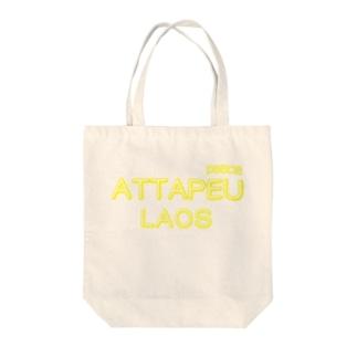 アッタプー ★セーピアン・セーノイナムダム支援アイテム Tote bags