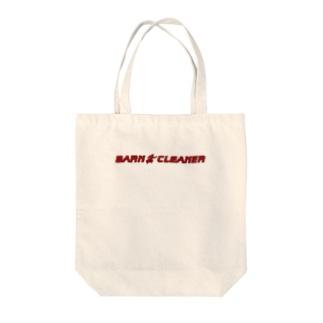 バーンクリーナー Tote bags