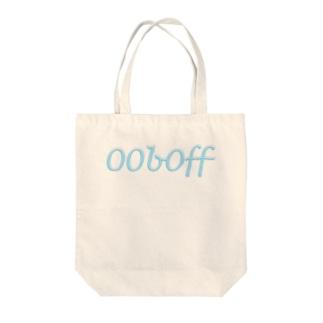 00b0ff Tote bags