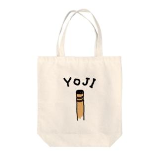 YOJI(爪楊枝) Tote bags