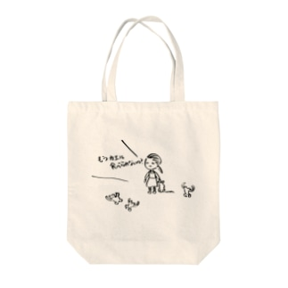 野水伊織 作『もうカエル食べれないの?』  Tote bags