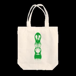 HEJSAN BUTIKEN SUZURIのイースター Tote bags