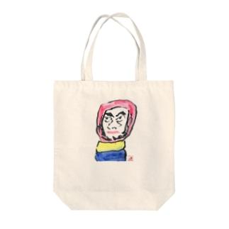 SYOだるまさん Tote bags