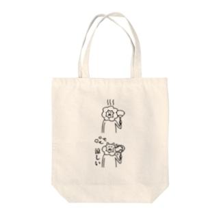 涼しくなるライオン Tote bags