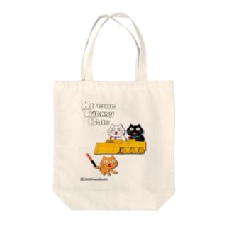 ネコ兄弟 tXTC_34 Tote bags