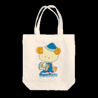 レモネードプールのSuusuu(スースー) Tote bags