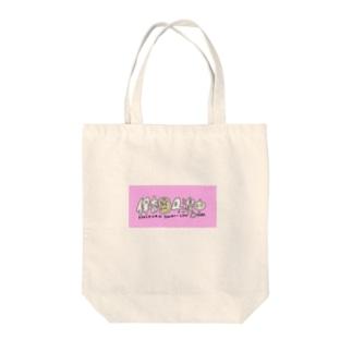 保育園4浪中 Tote bags