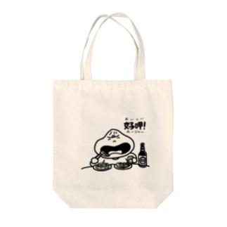 おいしい台湾 Tote bags