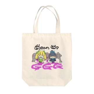 clean up GGG Tote bags