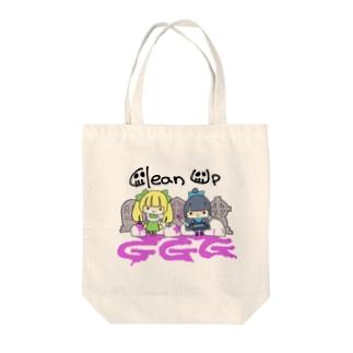 clean up GGG Tote Bag