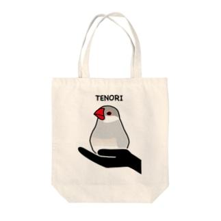 てのり(シルバー) Tote bags
