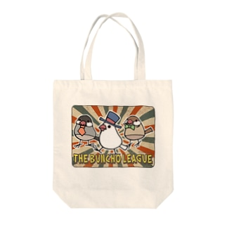 THE BUNCHO LEAGUE Tote bags