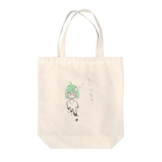 LOVE? Tote bags
