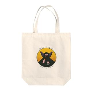 あくやくのおやつタイム Tote bags