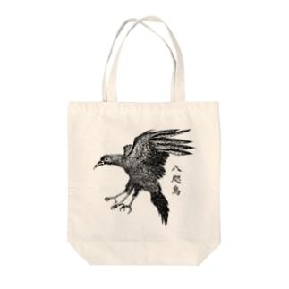 nemunoki paper itemのヤタガラス Tote bags