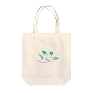 さぎの助の四葉 Tote bags