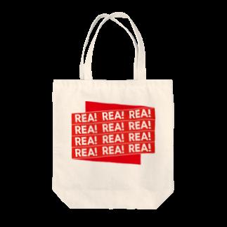 HEJSAN BUTIKEN SUZURIのREA02 Tote bags