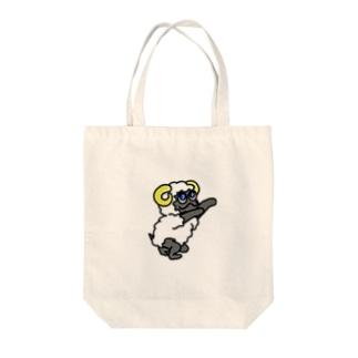 tororomuseumのあまえるなー!!ひつじ Tote bags