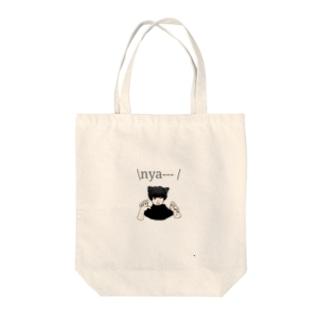 茉莉のくろねこマッシュ少年 Tote bags