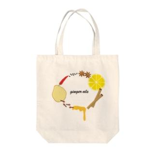 ジンジャーエールのレシピ Tote bags