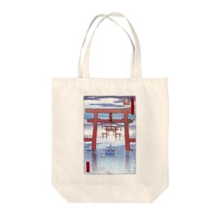 名所佐賀百景「大魚神社 海中鳥居」 Tote bags