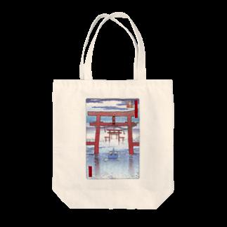 有明ガタァ商会の名所佐賀百景「大魚神社 海中鳥居」 Tote bags