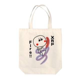 XRPくん ファイア昇龍拳 Tote bags