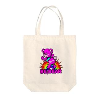 Be;Bear(MIYU) Tote bags